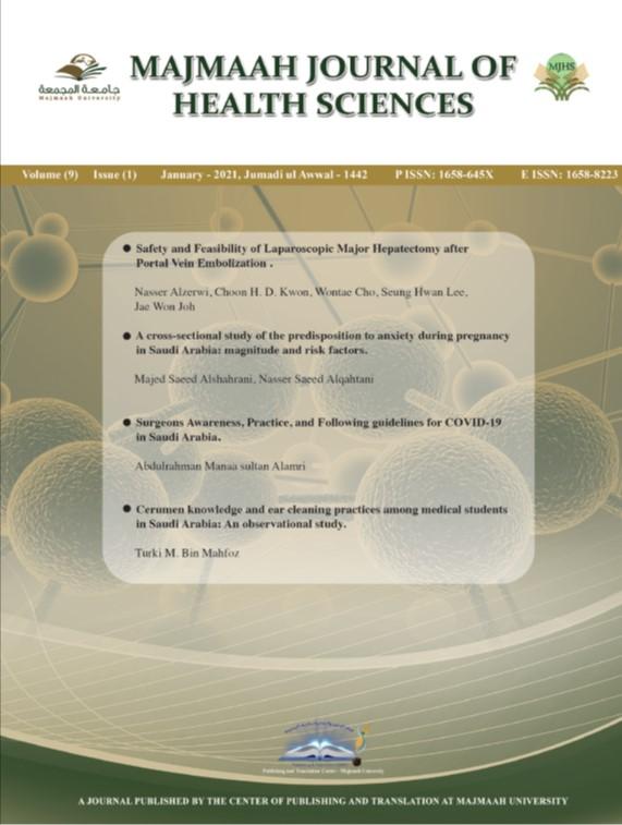 Majmaah Journal of Health Sciences
